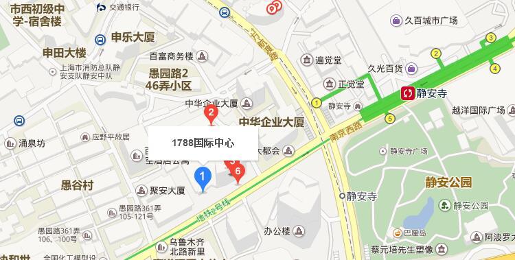 1788国際中心地址