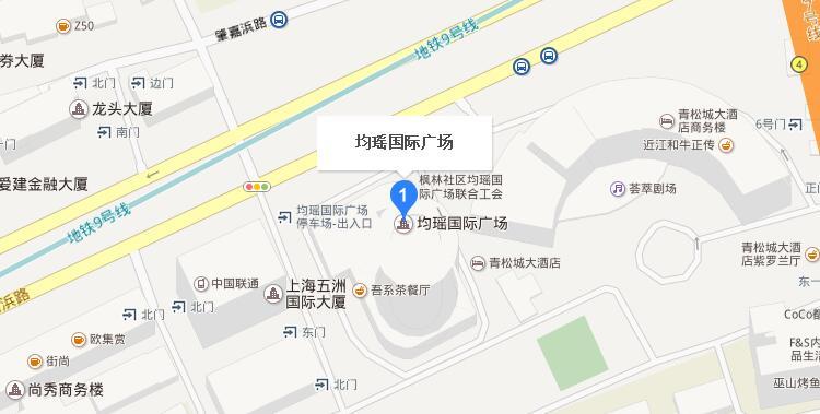 均瑶国際広場地址