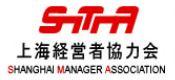 上海経営者協力会